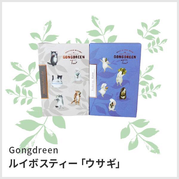 Gongdreen ゴンドリーン(青)ルイボスティー「ウサギ」(簡易ラッピング付き)ティーバッグ プチギフト お返し 紅茶 お礼 うさぎ ラビット rabitt プチギフト|cozymom