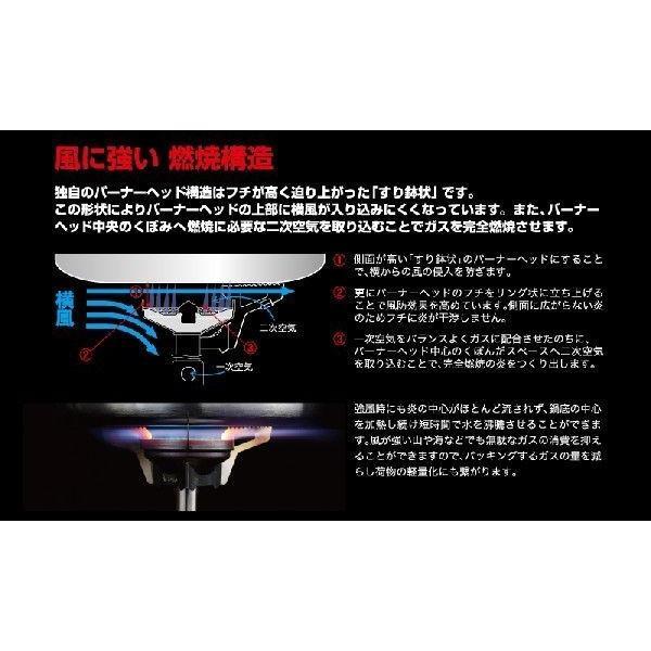 ソト SOTO マイクロレギュレーターストーブウインドマスターSOD-310+4本ゴトクSOD460+フィールドホッパーST-630(ハードケース付)|cozynest-mikawaya|02