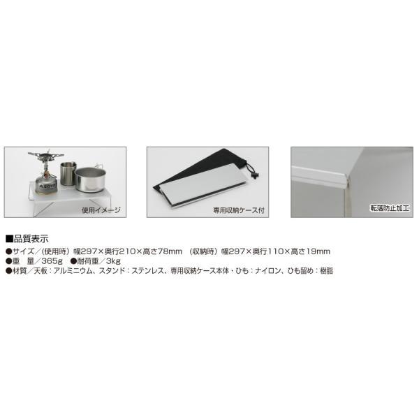 ソト SOTO マイクロレギュレーターストーブウインドマスターSOD-310+4本ゴトクSOD460+フィールドホッパーST-630(ハードケース付)|cozynest-mikawaya|04