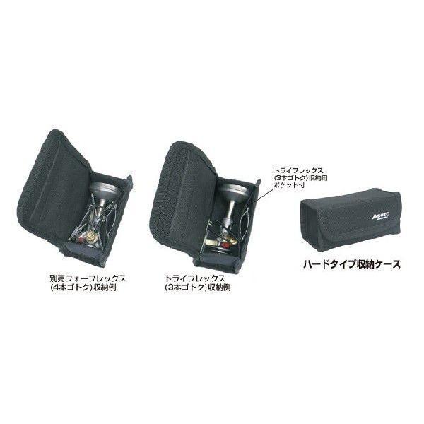 ソト SOTO マイクロレギュレーターストーブウインドマスターSOD-310+4本ゴトクSOD460+フィールドホッパーST-630(ハードケース付)|cozynest-mikawaya|06