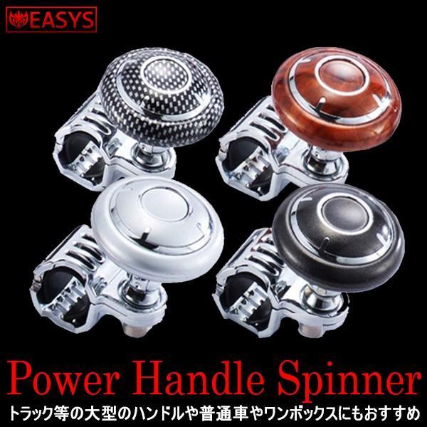 ハンドル スピンナー 車 ステアリング 切り返し 運転補助 カー用品 handle spinner cpmania