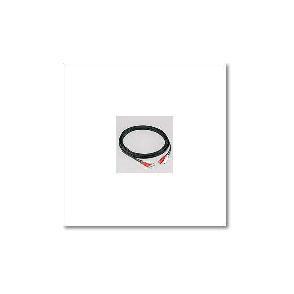 OPC-441(OPC441) スピーカー延長ケーブル 対応:ID800/880/2720/2820/208/R2500他