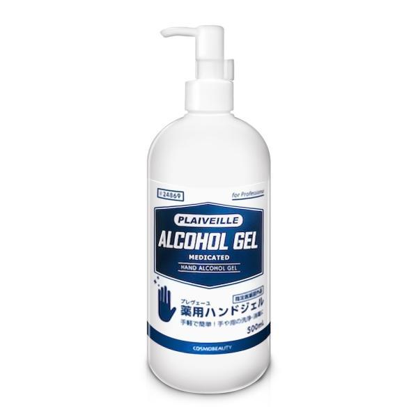 除菌液 アルコール プレヴェーユ薬用消毒ジェル 500ml 2〜3営業日以内に発送 送料無料 指定医薬部外品 消毒 大容量 アルコール 数量限定|cr-lab|05
