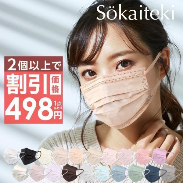 マスク不織布50枚+1枚日本耳が痛くならない耳白大人用ホワイト普通サイズ三層構造飛沫防止花粉対策防護マスク