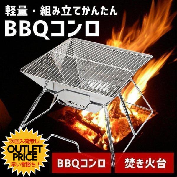 焚き火台焚火台ソロテーブル軽量バーベキューコンロ折りたたみファイアグリル簡単組立バーベキューピラミッド型コンパクトBBQグリル