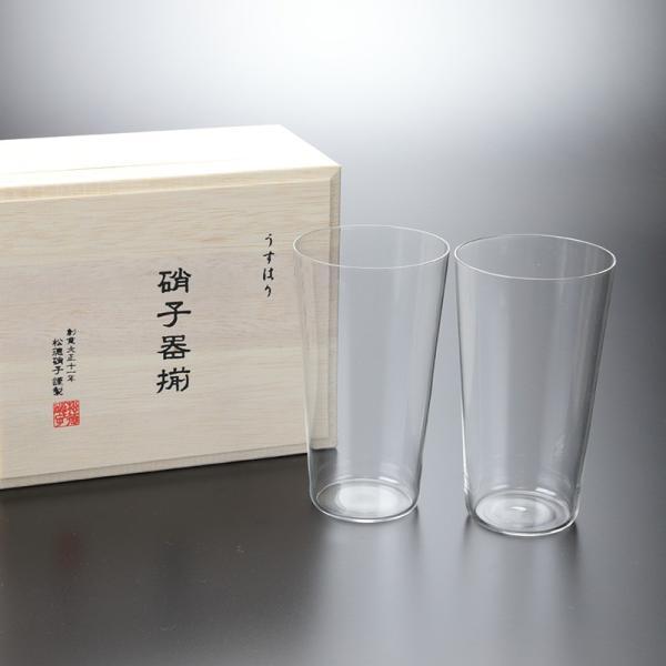 周年記念 お祝い 創立記念 創業記念 還暦祝い 退職記念 グラス 「江戸硝子うすはり タンブラーMペアー 260ml」|craft-crowd