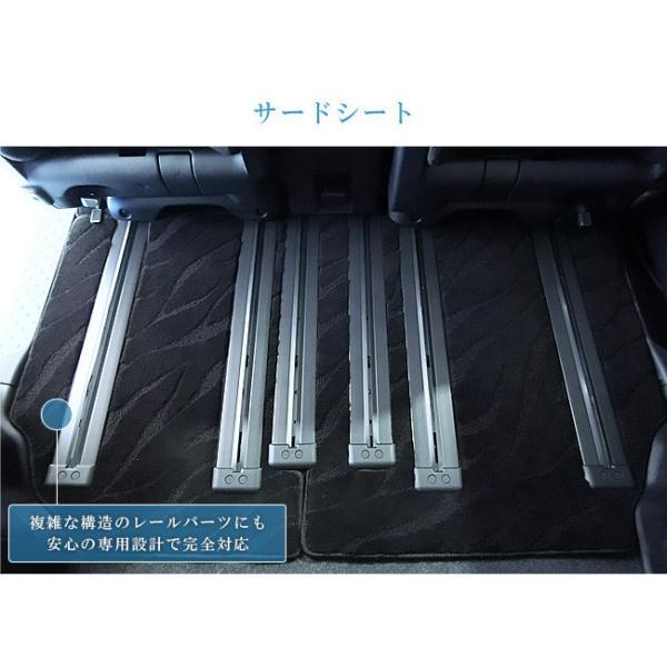 C27 セレナ フロアマット STDマット 日産 H28/8〜現行モデル 車1台分 フロアマット 純正 TYPE カーマット|craft-mart|12
