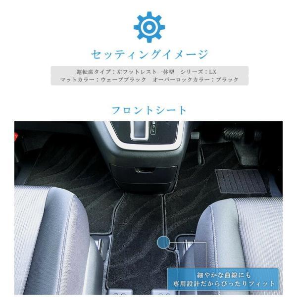 C27 セレナ フロアマット STDマット 日産 H28/8〜現行モデル 車1台分 フロアマット 純正 TYPE カーマット|craft-mart|07