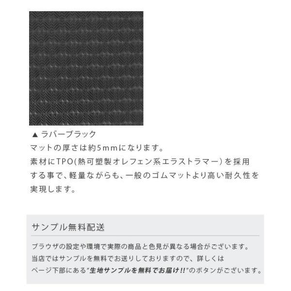 NISSAN ニッサン 日産 C27系セレナ SERENA セカンドラグマット DXマット 純正 TYPE|craft-mart|12