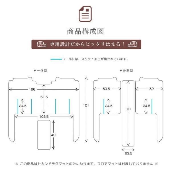 NISSAN ニッサン 日産 C27系セレナ SERENA セカンドラグマット DXマット 純正 TYPE|craft-mart|03