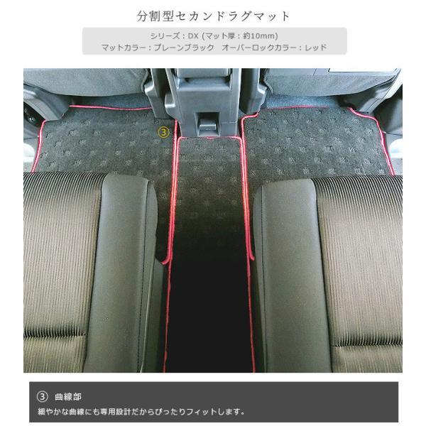 NISSAN ニッサン 日産 C27系セレナ SERENA セカンドラグマット DXマット 純正 TYPE|craft-mart|09