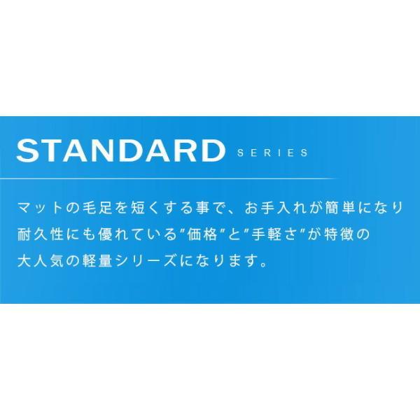 日産 C27系 セレナ イーパワー セカンドラグマット ウォークスルーマット サードラグマット e-POWER フロアマット スタンダードシリーズ マット 純正 TYPE|craft-mart|04