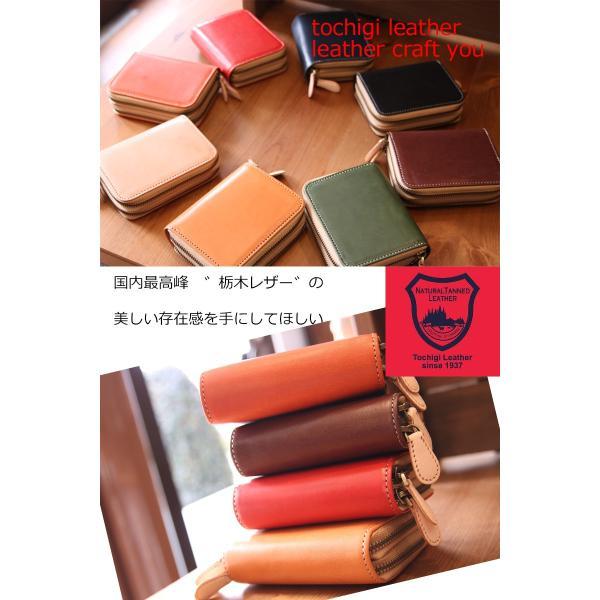 b24e04e932f1 ... 二つ折り財布 革財布 メンズ レディース 栃木レザー 本革 牛革 レザー ラウンドファスナー| ...
