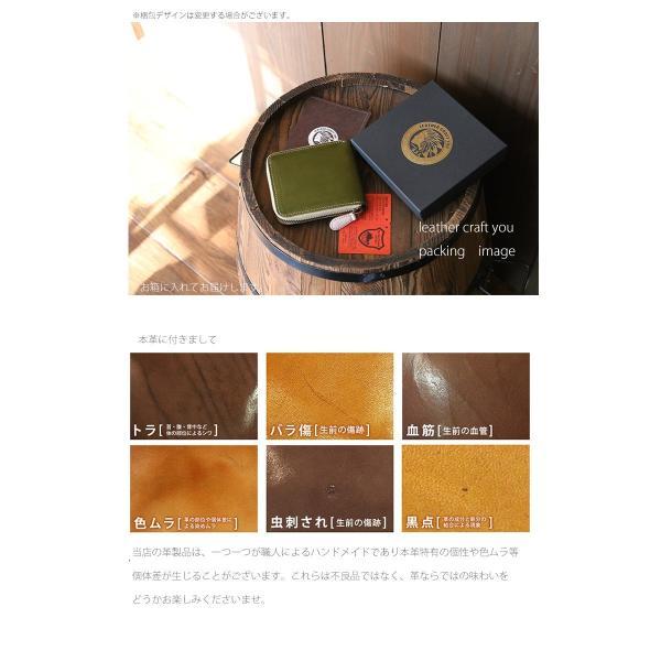 栃木レザー 財布 二つ折り メンズ ミニ財布 小さい コンパクト 二つ折り財布 コンパクト 本革 2つ折り 牛革 革 レザー|craft-you|15