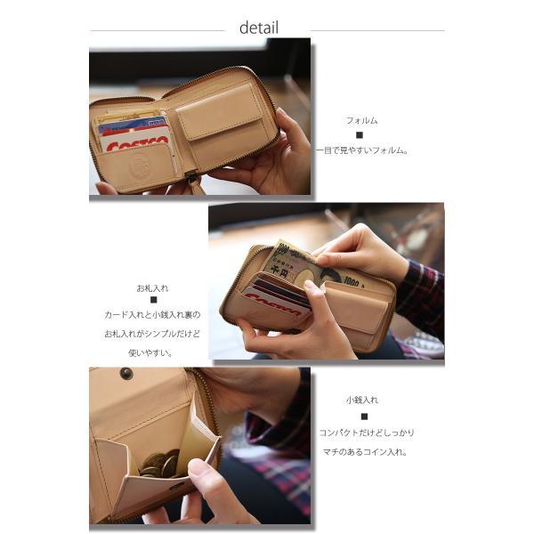栃木レザー 財布 二つ折り メンズ ミニ財布 小さい コンパクト 二つ折り財布 コンパクト 本革 2つ折り 牛革 革 レザー|craft-you|09