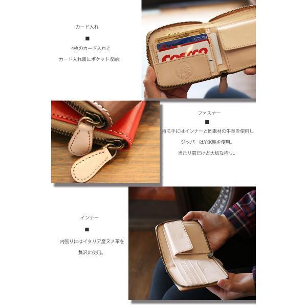 栃木レザー 財布 二つ折り メンズ ミニ財布 小さい コンパクト 二つ折り財布 コンパクト 本革 2つ折り 牛革 革 レザー|craft-you|10