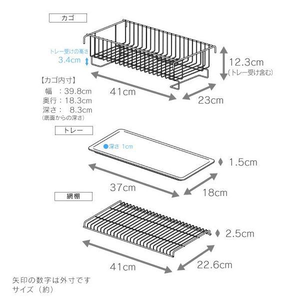 ステンレス シンク上 水切りラック 1段 まな板収納ホルダー カトラリーケース 付き 燕三条製 頑丈 耐荷重 10kg|craftpark-k5|04
