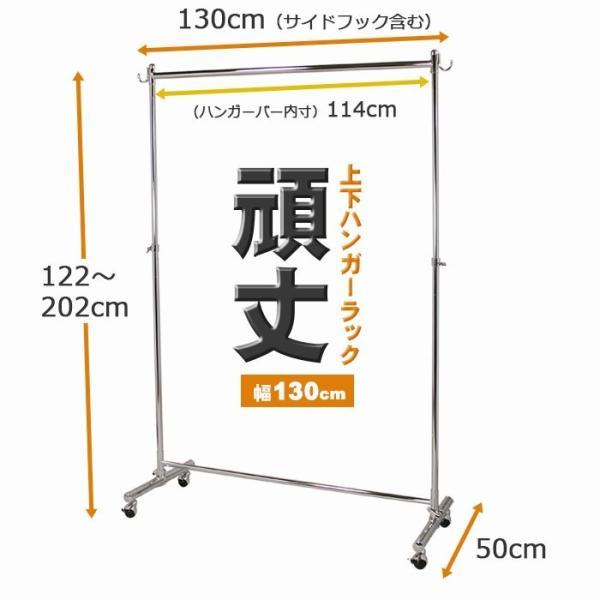 幅130cm 頑丈上下ハンガーラック 耐荷重100kg パイプハンガー|craftpark-k5|10