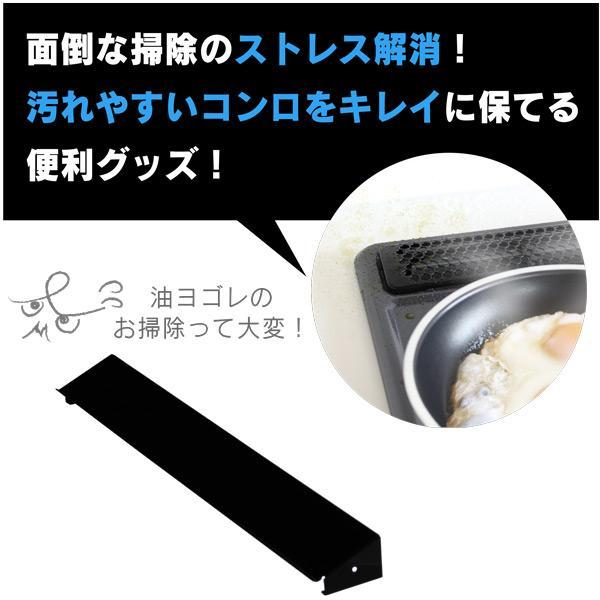 洗いやすい 排気口カバー 幅65cm 日本製|craftpark-k5|02