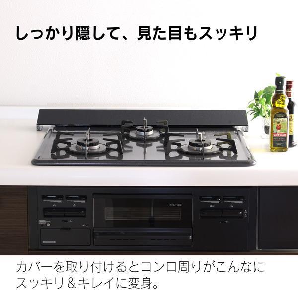 洗いやすい 排気口カバー 幅65cm 日本製|craftpark-k5|13