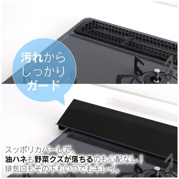 洗いやすい 排気口カバー 幅65cm 日本製|craftpark-k5|04