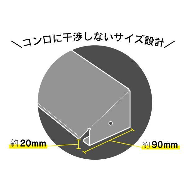洗いやすい 排気口カバー 幅65cm 日本製|craftpark-k5|05