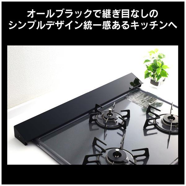 洗いやすい 排気口カバー 幅65cm 日本製|craftpark-k5|06