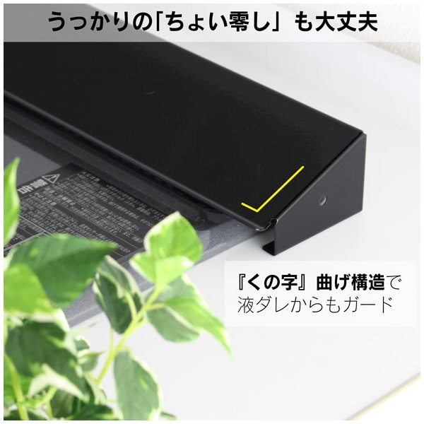 洗いやすい 排気口カバー 幅65cm 日本製|craftpark-k5|07