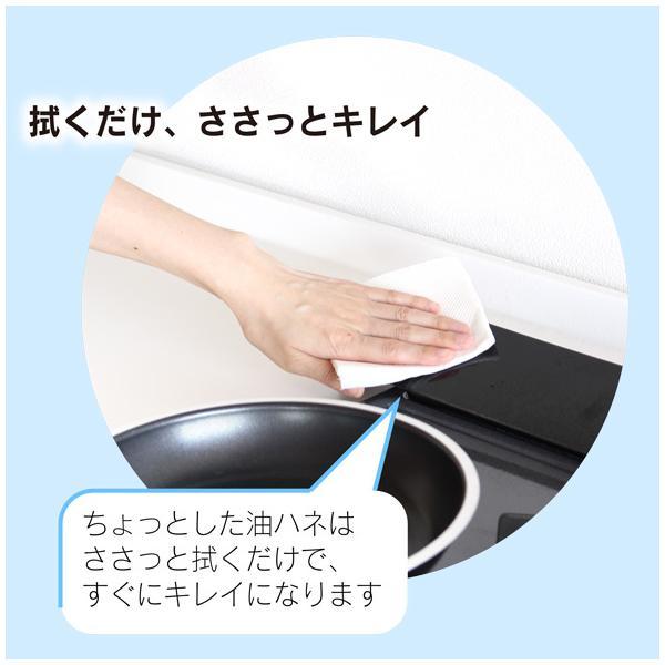 洗いやすい 排気口カバー 幅65cm 日本製|craftpark-k5|08