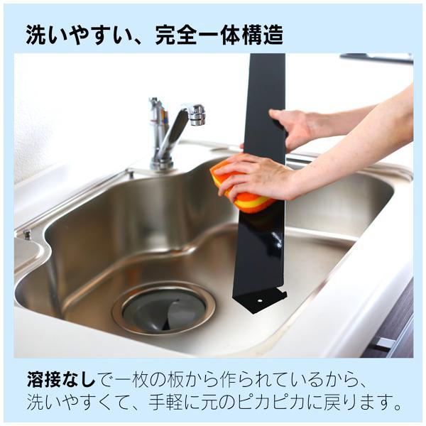 洗いやすい 排気口カバー 幅65cm 日本製|craftpark-k5|09