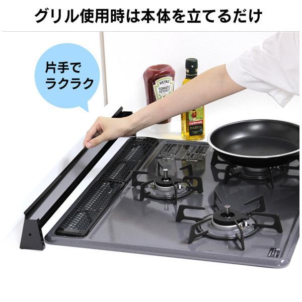 洗いやすい 排気口カバー 幅65cm 日本製|craftpark-k5|10