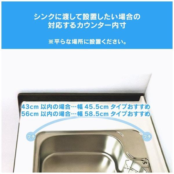 吸水 する モイストレイ 水切りラック 幅58.5cm Sサイズ 日本製  水切り ラック ステンレス 水切りかご 立てる 水捨て不要 自然乾燥 手軽 頑丈 丈夫 国産|craftpark-k5|12
