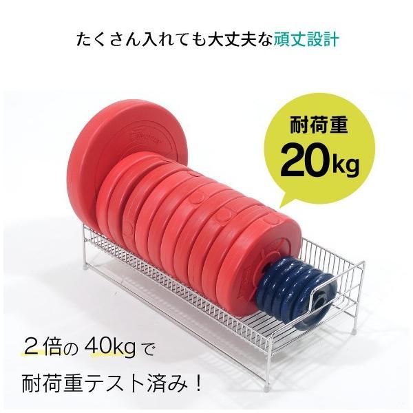 シンク に 渡せる 水切りラック 1段 幅58cm 日本製  ステンレス 収納 craftpark-k5 06