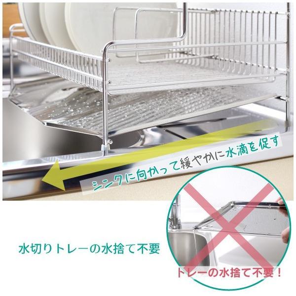 シンク に 渡せる 水切りラック 1段 幅58cm 日本製  ステンレス 収納 craftpark-k5 07