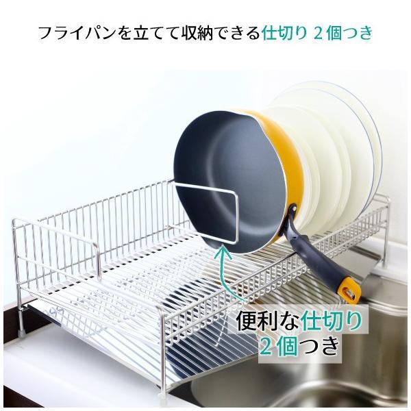シンク に 渡せる 水切りラック 1段 幅58cm 日本製  ステンレス 収納 craftpark-k5 08