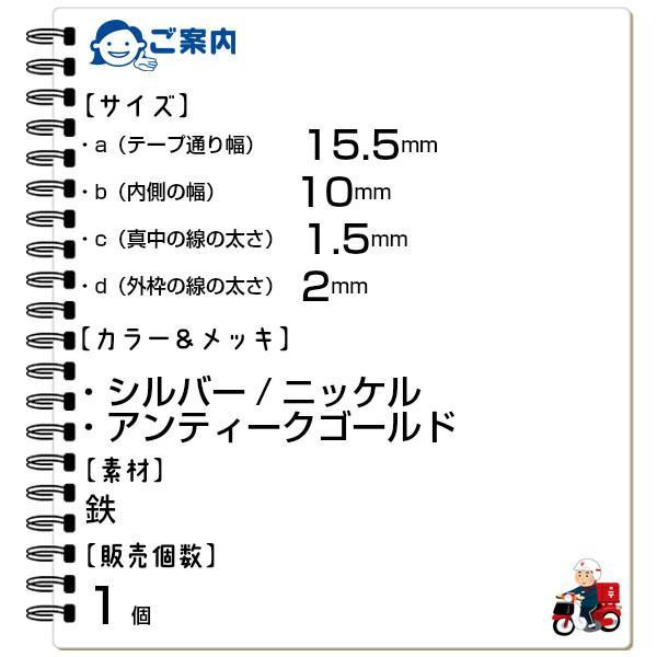 リュックカン 15mm 20mm 25mm 30mm 移動カン コキ アジャスター 1本線送り 1個|craftparts-wayuu|02