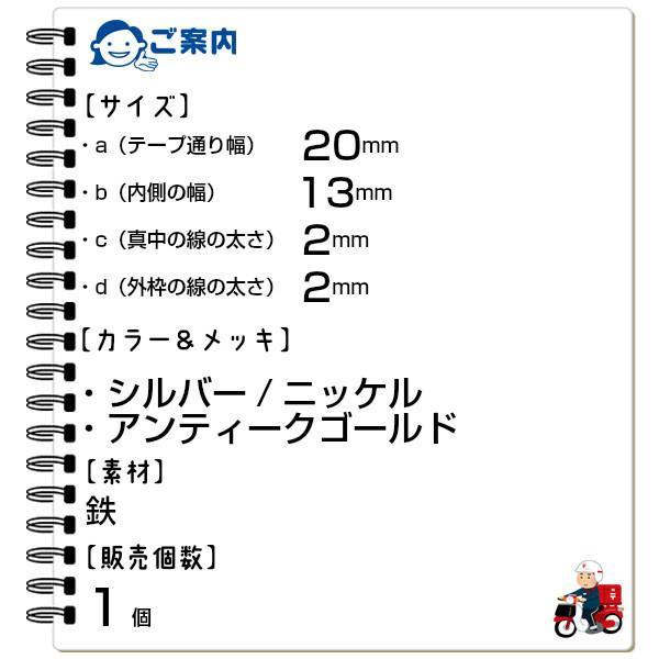 リュックカン 15mm 20mm 25mm 30mm 移動カン コキ アジャスター 1本線送り 1個|craftparts-wayuu|03