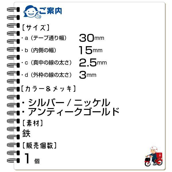 リュックカン 15mm 20mm 25mm 30mm 移動カン コキ アジャスター 1本線送り 1個|craftparts-wayuu|05