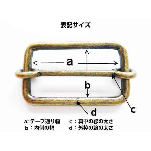 リュックカン 移動カン コキ アジャスター 1本線送り 5個 40mm カラー選択|craftparts-wayuu|02