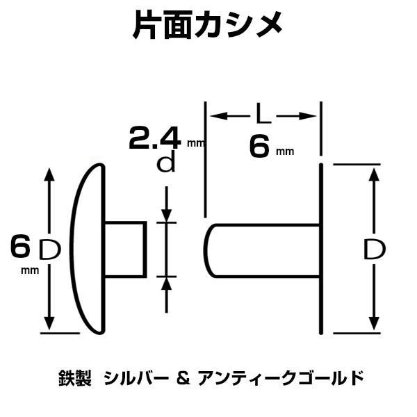 カシメ 打ち具 セット レザークラフト 工具 かしめ 道具 初心者 革 革材料 金具 手芸|craftparts-wayuu|05
