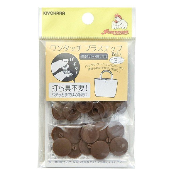 ワンタッチプラスナップ プラスナップボタン 10mm 13mm 手芸用品 ハンディプレス不要 打ち具不要 プラスチック ボタン|craftparts-wayuu|16