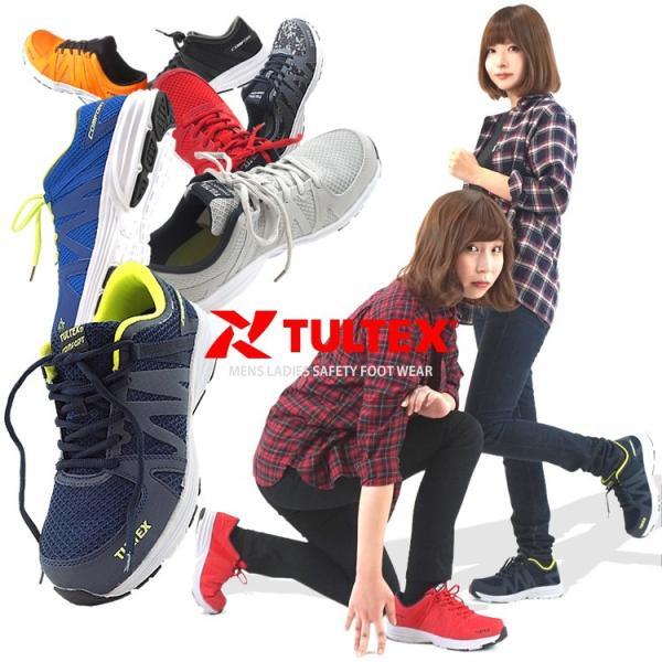 安全靴 タルテックス TULTEX 軽量 レディース メンズ ローカット 女性用対応|craftworks