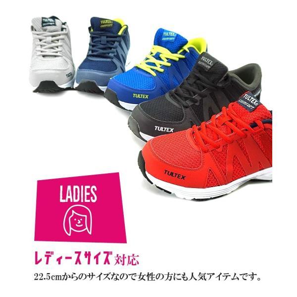 安全靴 タルテックス TULTEX 軽量 レディース メンズ ローカット 女性用対応|craftworks|11