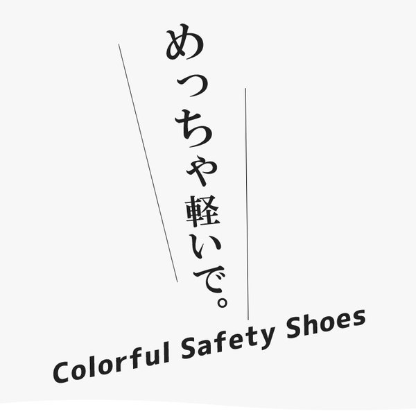 安全靴 タルテックス TULTEX 軽量 レディース メンズ ローカット 女性用対応|craftworks|03