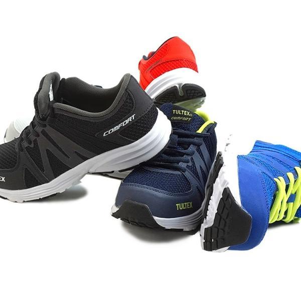 安全靴 タルテックス TULTEX 軽量 レディース メンズ ローカット 女性用対応|craftworks|05