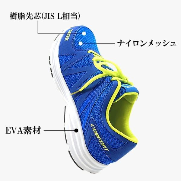 安全靴 タルテックス TULTEX 軽量 レディース メンズ ローカット 女性用対応|craftworks|07