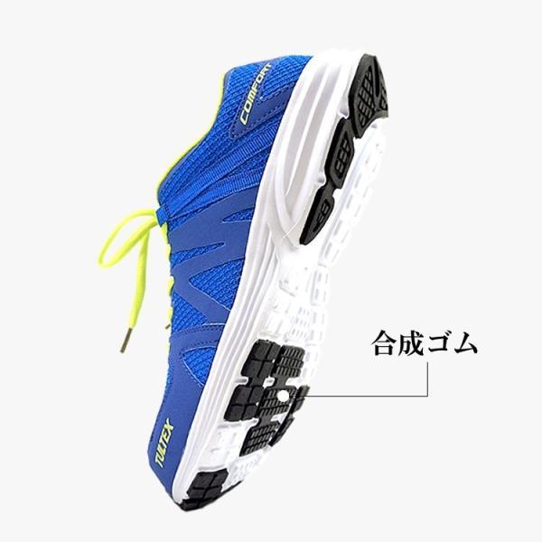 安全靴 タルテックス TULTEX 軽量 レディース メンズ ローカット 女性用対応|craftworks|08