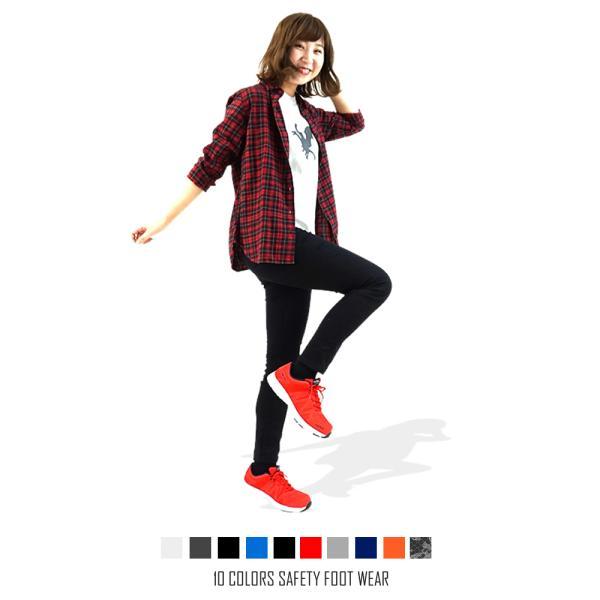 安全靴 タルテックス TULTEX 軽量 レディース メンズ ローカット 女性用対応|craftworks|10