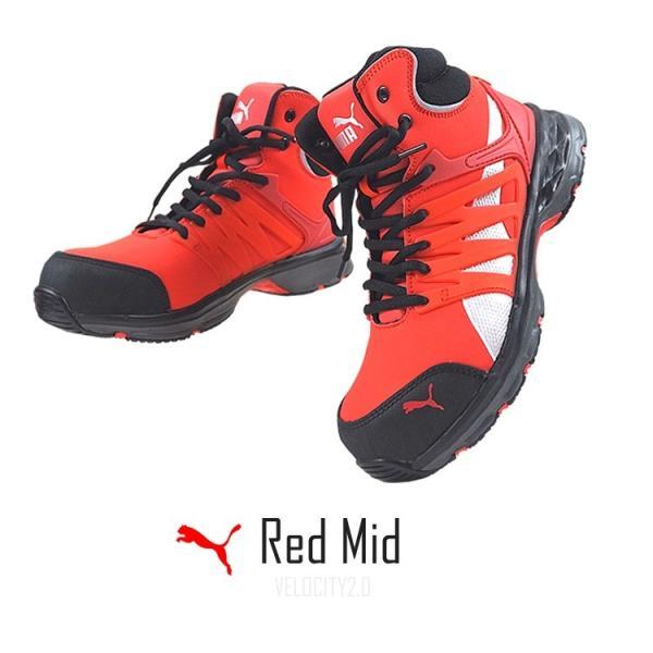 安全靴 プーマ PUMA ハイカット ヴェロシティ JSAA A種認定  VELOCITY2.0|craftworks|12