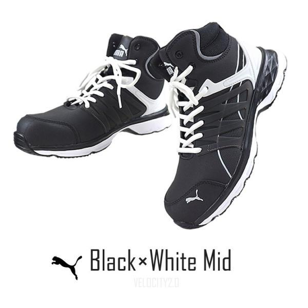 安全靴 プーマ PUMA ハイカット ヴェロシティ JSAA A種認定  VELOCITY2.0|craftworks|13